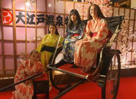 Tokyo : au pays du soleil levant - printemps - 15/17 ans